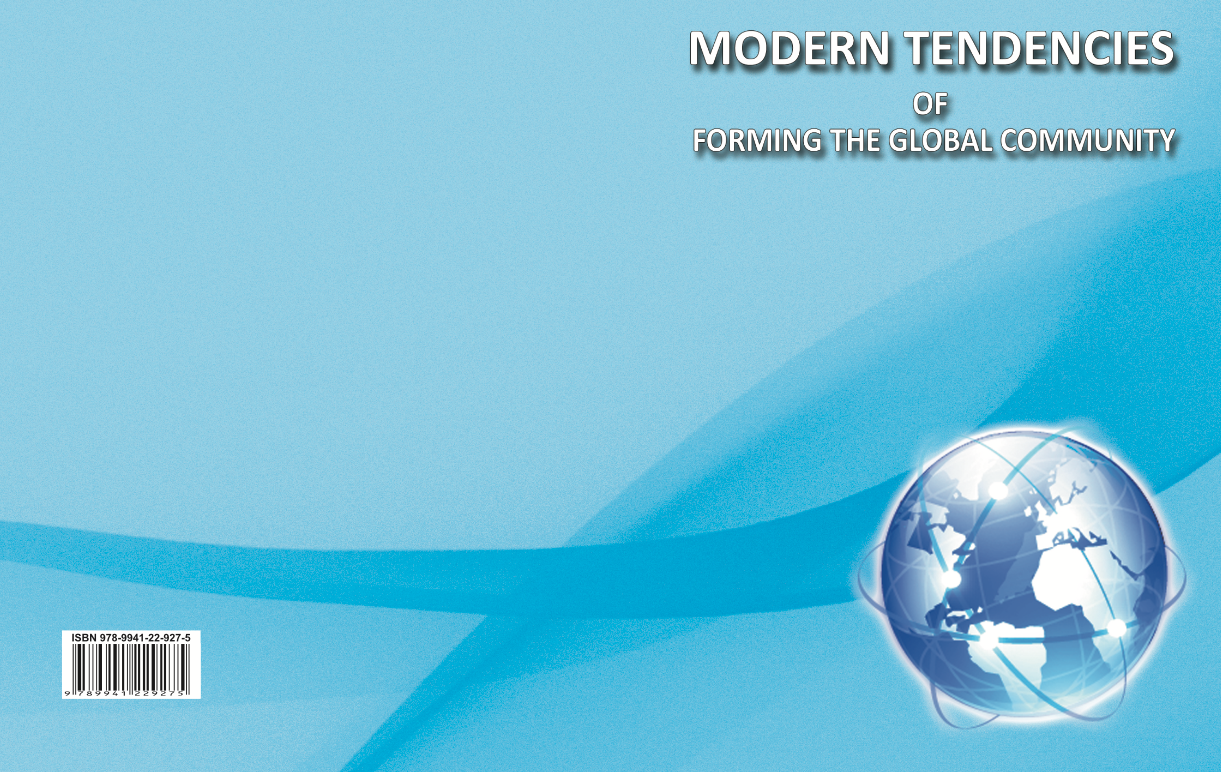 Modern Tendencies of Forming the Global Community